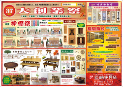 2016-11-tenjin02.jpg