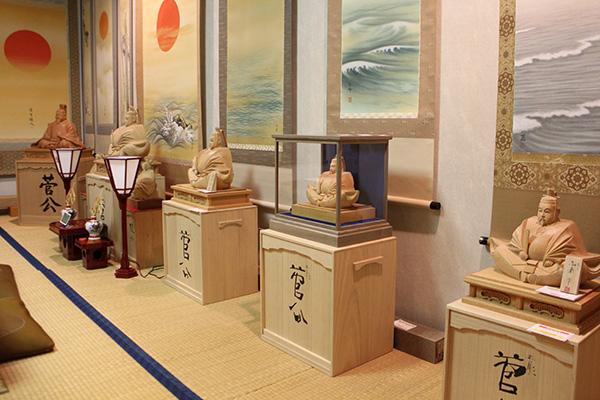 「天神様祭り」開催!11月30日(水)まで