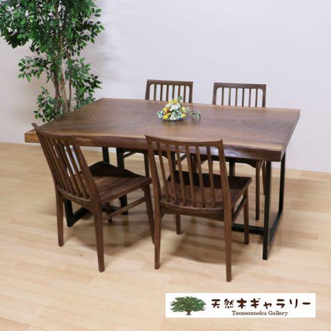 一枚板テーブルフェア 天然木ギャラリー