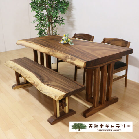 一枚板 モンキーポッドダイニングテーブルセット