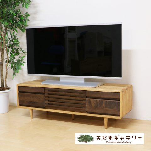テレビボード スイート125h