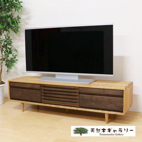 テレビ台 スイート150H