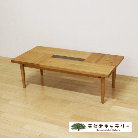 天然木タモ材リビングテーブル