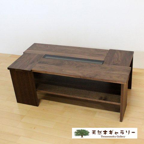 センターテーブル DEEP ウォールナット