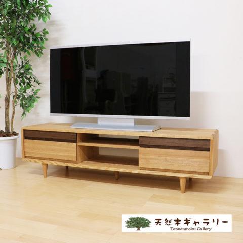 【無垢のTVボード】 Symphony(シンフォニー)150
