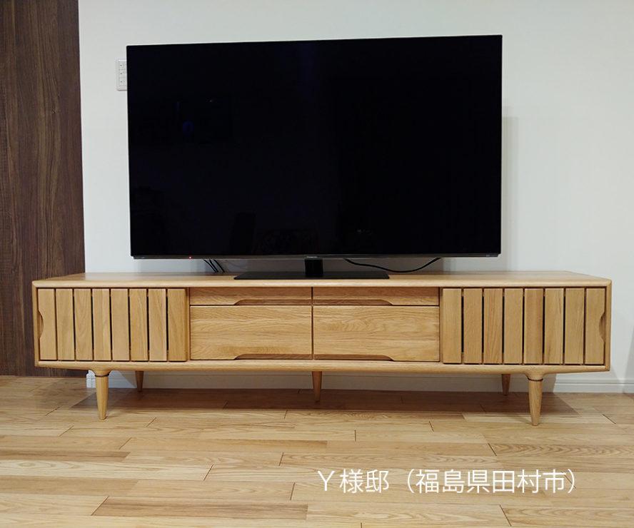 テレビボード MOKU180