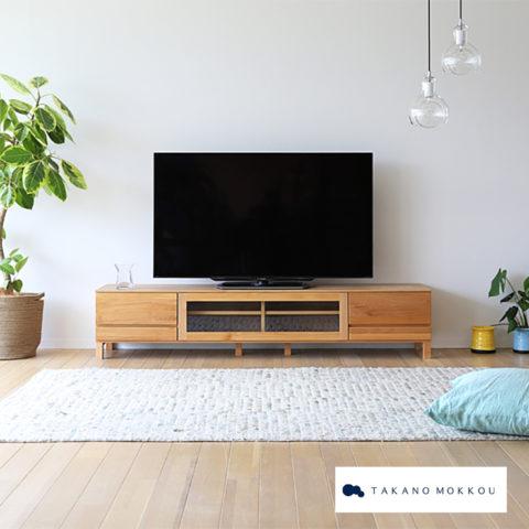 高野木工 テレビボード